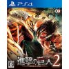 A.O.T. 2 (Attack on Titans 2) (Playstation 4 - korišteno)